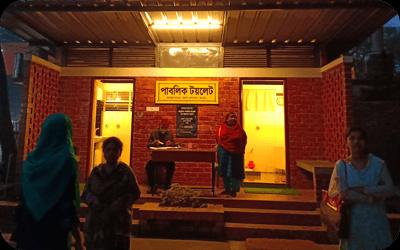 Rangpur Public Toilet Bhumijo
